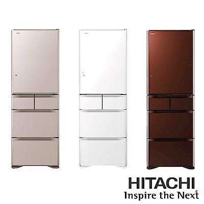 [無卡分期-12期]HITACHI日立 501L 5門電冰箱 RG500GJ