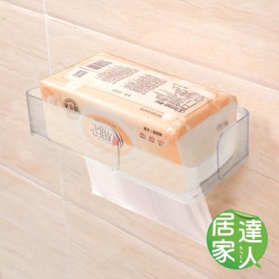居家達人 壁掛式無痕貼 衛生紙架/置物架(透明白)-急