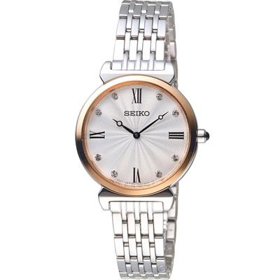 SEIKO 典雅時尚套組錶(SFQ798P1)