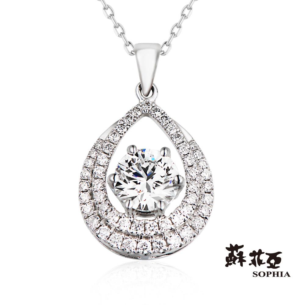 蘇菲亞SOPHIA 鑽石項鍊-貝格麗0.50克拉FVVS1鑽石項鍊