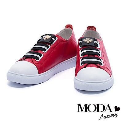 休閒鞋 MODA Luxury 摩登撞色蜜蜂造型釦飾厚底休閒鞋-紅