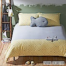 YVONNE COLLECTION 魚魚加大三件式被套+枕套組-淺灰/ 嫩黃