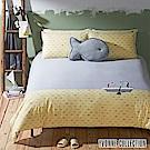 YVONNE COLLECTION 魚魚單人二件式被套+枕套組-淺灰/ 嫩黃