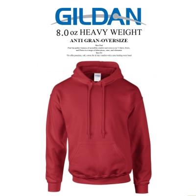 吉爾登GILDAN亞規88500連帽T恤 保暖刷毛 衛衣 大學服