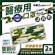 永猷 雙鋼印拋棄式成人醫用口罩-迷彩綠(50入x2盒) product thumbnail 1
