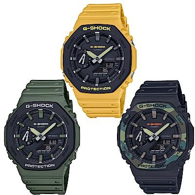 (領券折後$3288)CASIO卡西歐 G-SHOCK 八角型錶殼-多色任選