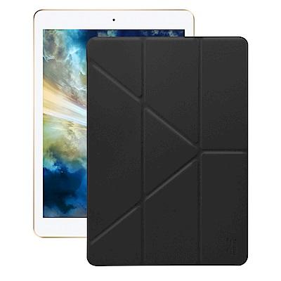 Xmart for New iPad 2018 9.7吋  清新簡約超薄Y折皮套