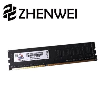 震威 ZHENWEI DDR3 1600 8GB 品牌桌機用記憶體