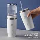 【Beanplus】韓國 All in One 冰滴不鏽鋼保溫杯組