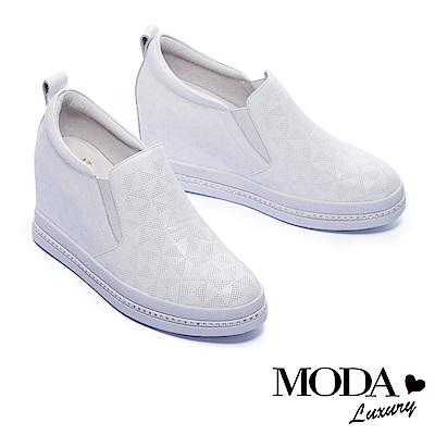 休閒鞋 MODA Luxury 簡約率性幾何沖孔全真皮內增高厚底休閒鞋-白