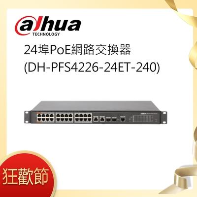 24埠PoE網路交換器(DH-PFS4226-24ET-240)
