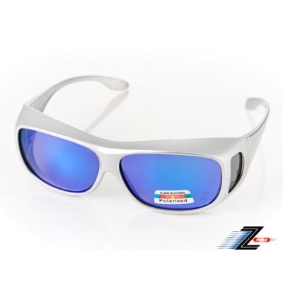 【Z-POLS】頂級亮銀搭載電鍍藍綠Polarized偏光包覆式太陽眼鏡