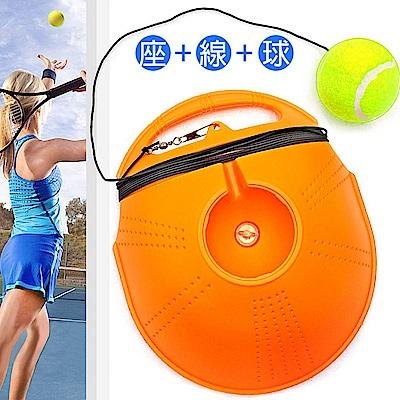 攜帶型網球練習器網球訓練器-快