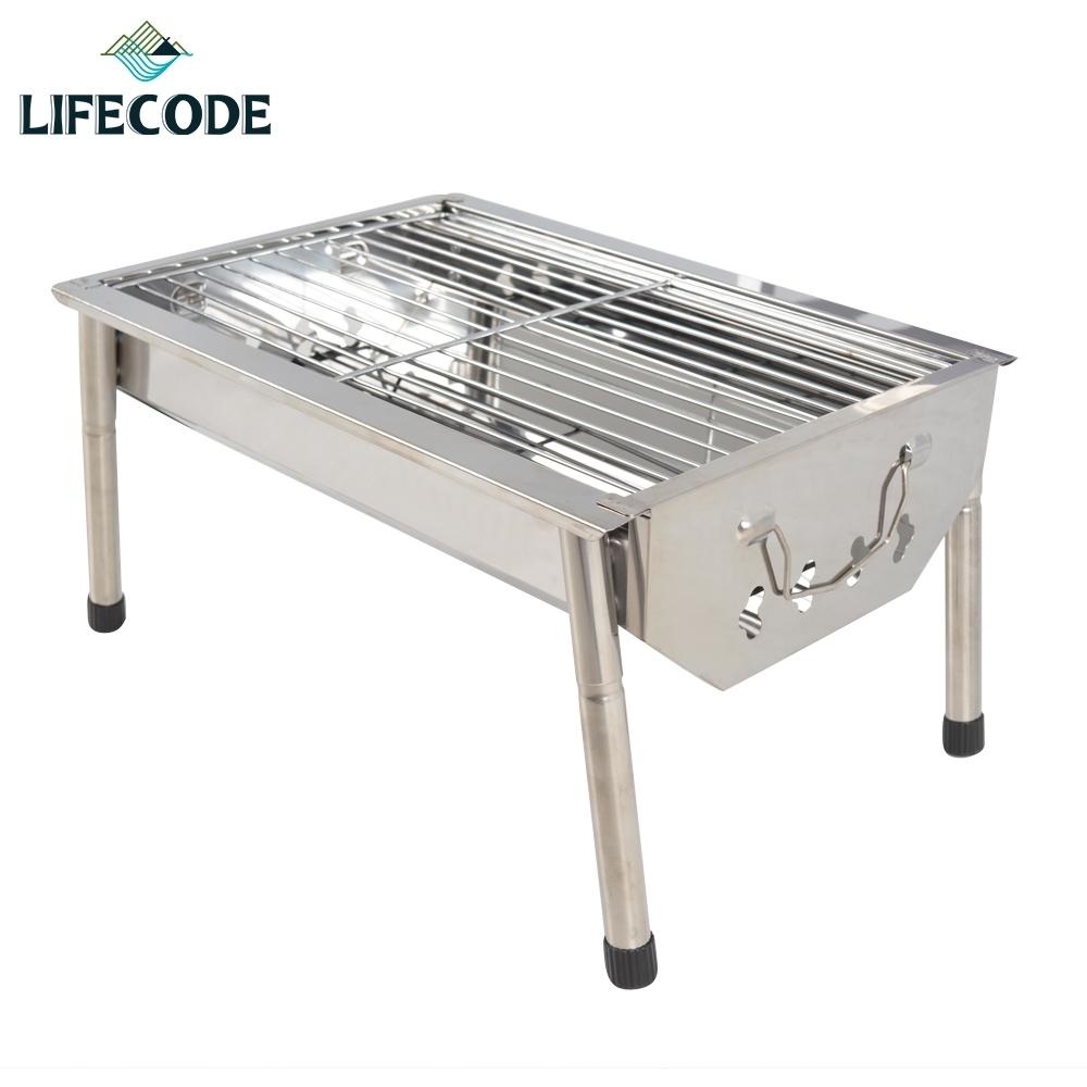 【時時樂限定】LIFECODE不鏽鋼小型烤肉架(可搭配燒烤桌使用)