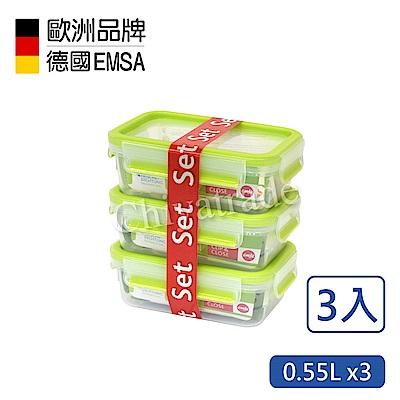 德國EMSA 專利上蓋無縫3D保鮮盒-PP材質-0.55Lx3(嫩綠)