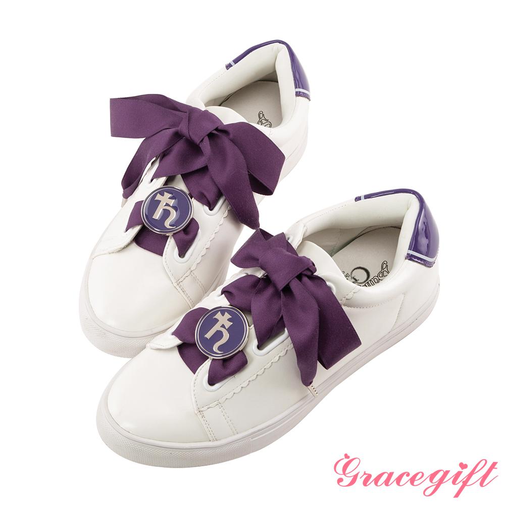 Grace gift-美少女戰士變身器緞帶休閒鞋 紫