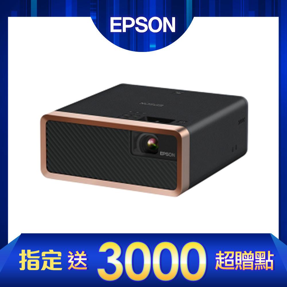 EPSON EF-100BATV 自由視移動光屏