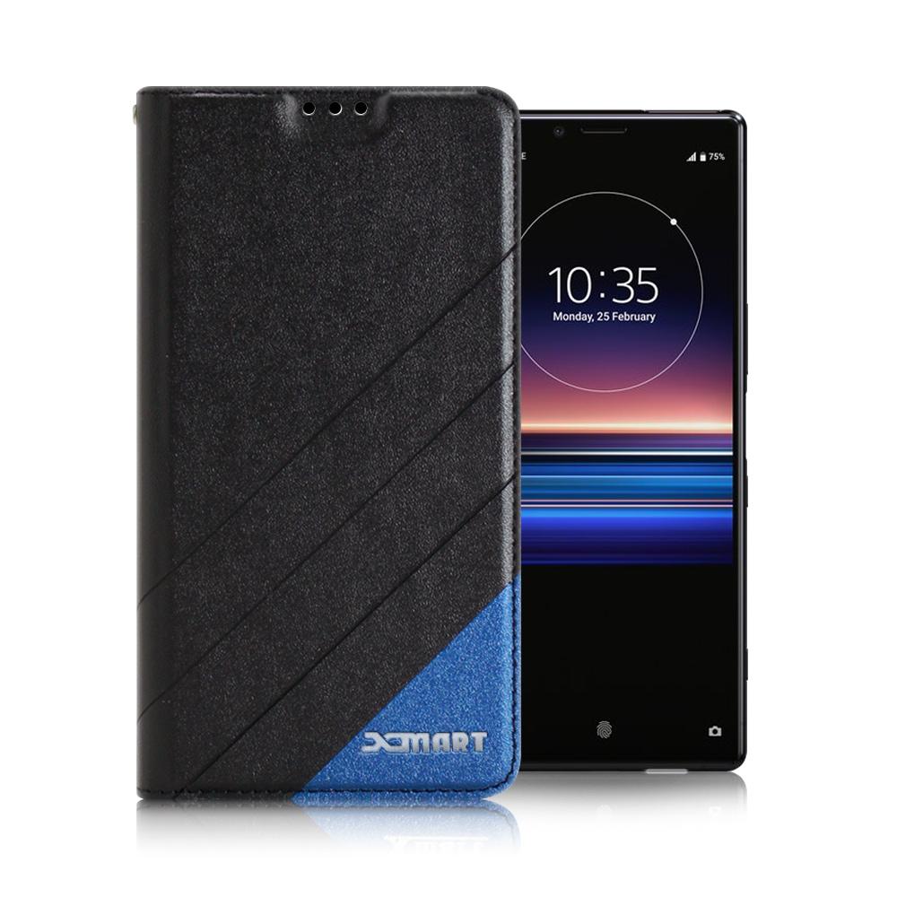 Xmart for Sony Xperia 1  完美拼色磁扣皮套