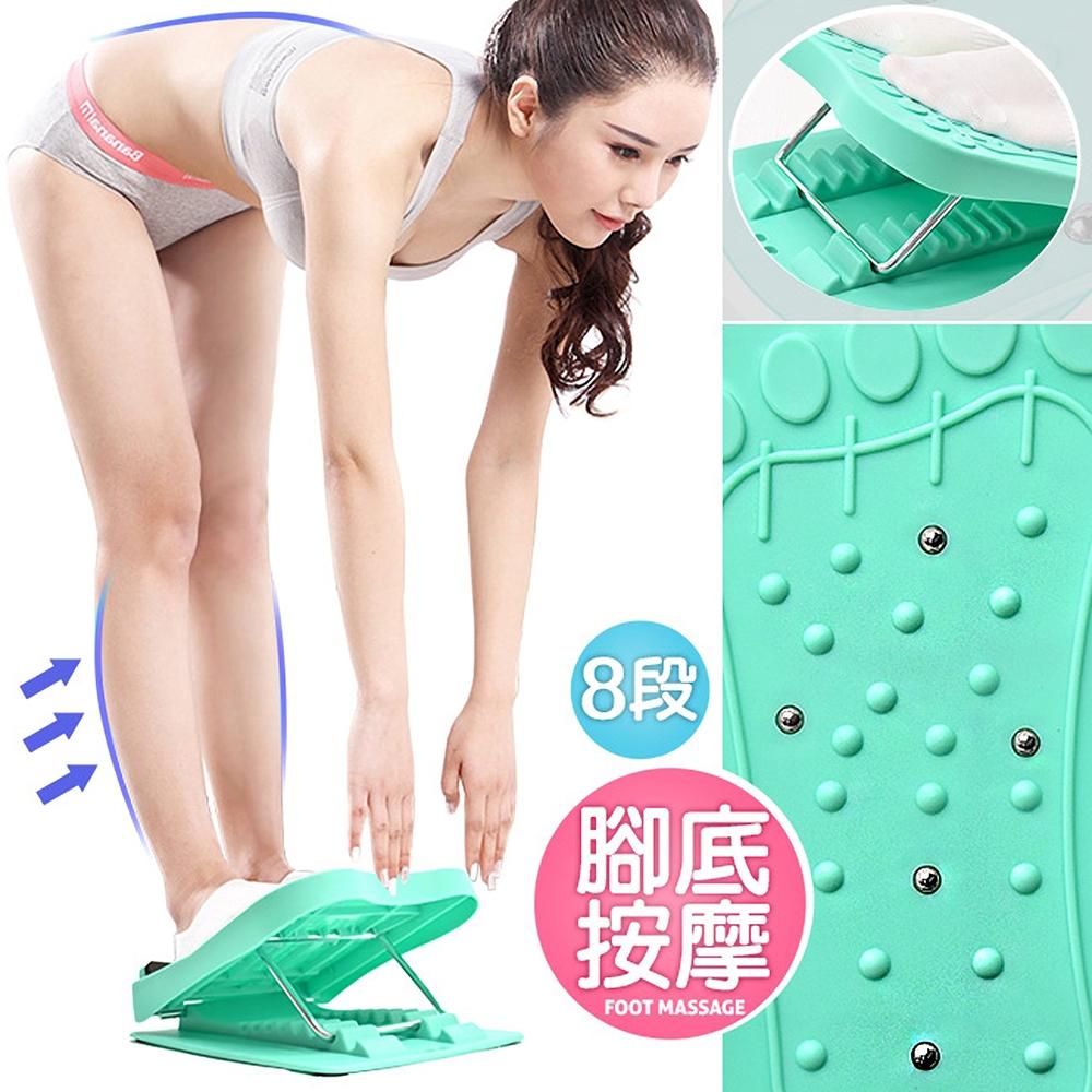 升級8段多角度足部按摩拉筋板 (足部穴道按摩腳底按摩器/八檔角度易筋板折疊足筋板拉筋版/美姿伸展保健/平衡板美腿機)