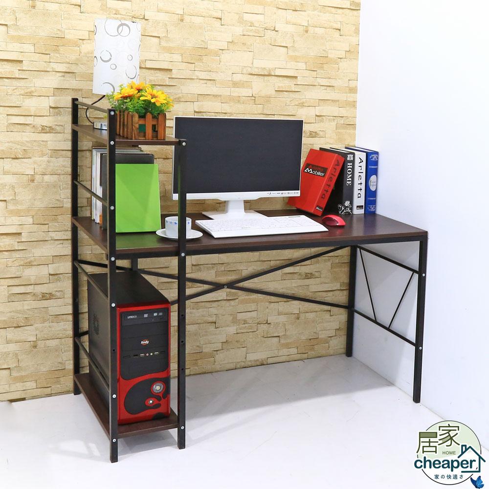 居家cheaper 首席大師雙向電腦桌(兩色可選/工作桌/書桌) product image 1