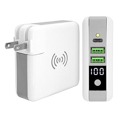 (團購10入組) IS愛思 Qi-A09 三合一旅行款Qi無線充電行動電源