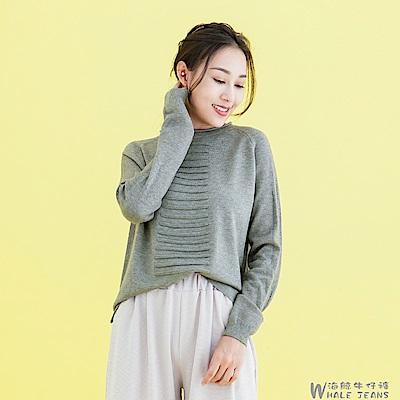 WHALE JEANS 秋冬休閒拼接條紋階梯針織毛衣-2色