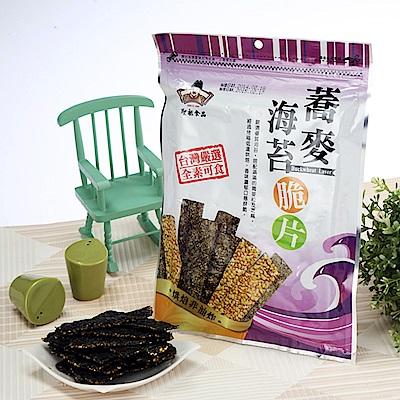 聖祖食品 蕎麥海苔脆片(45g)