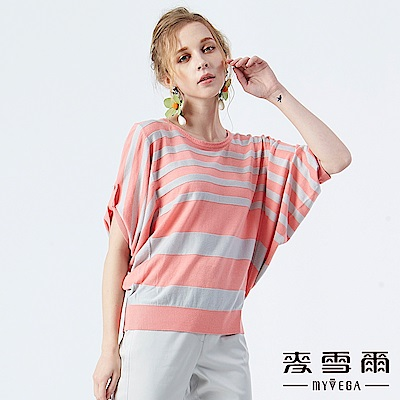【麥雪爾】棉質漸層橫條針織衫-桔粉