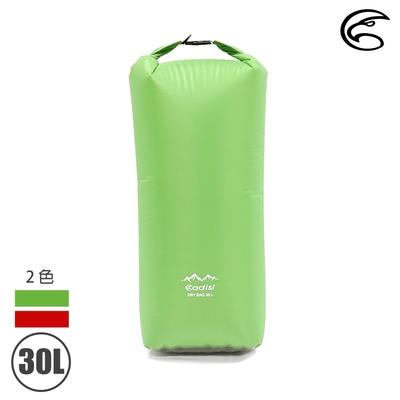 ADISI 3D方底背包防水袋 AS20039 (30L)