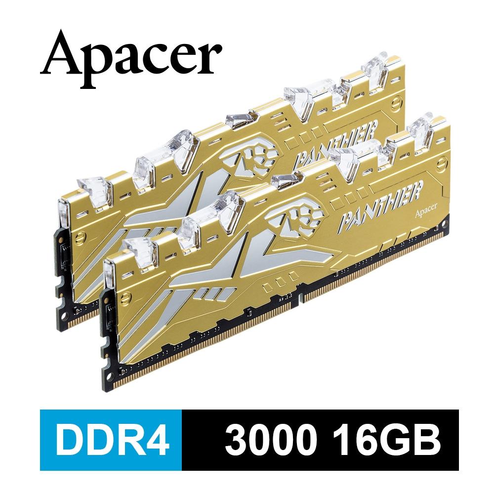 Apacer Panther Rage 金豹 DDR4 3000 16G 桌上型RGB發光電競記憶體(8GBx2)