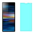 【Ayss】索尼SONY Xperia 10手機玻璃保護貼/鋼化玻璃膜/二次強化