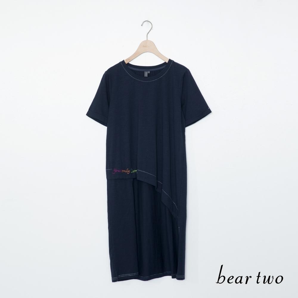 beartwo-直條不規則剪接下襬上衣-藍