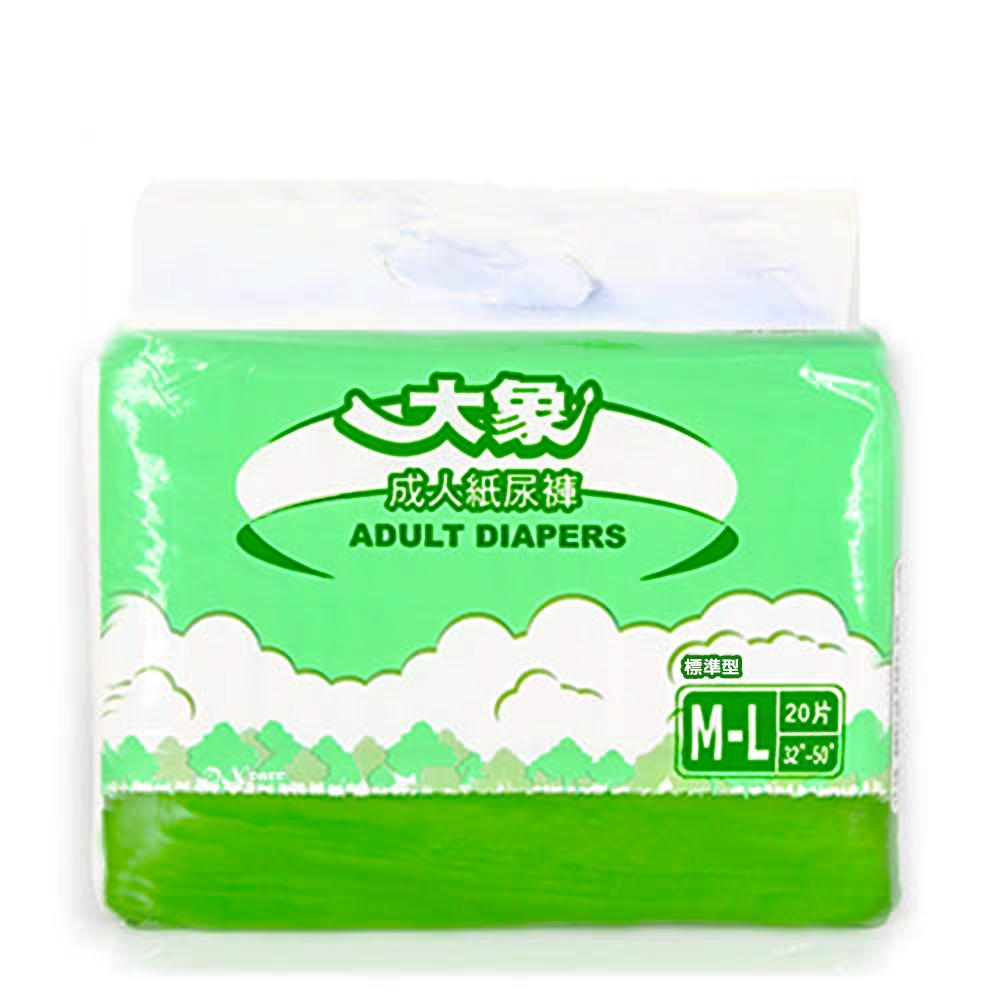 大象 成人紙尿褲 M-L(32-50)標準型(20片x6包/箱,共120片)