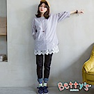 betty's貝蒂思 基本款褲管抽鬚牛仔褲(深藍)