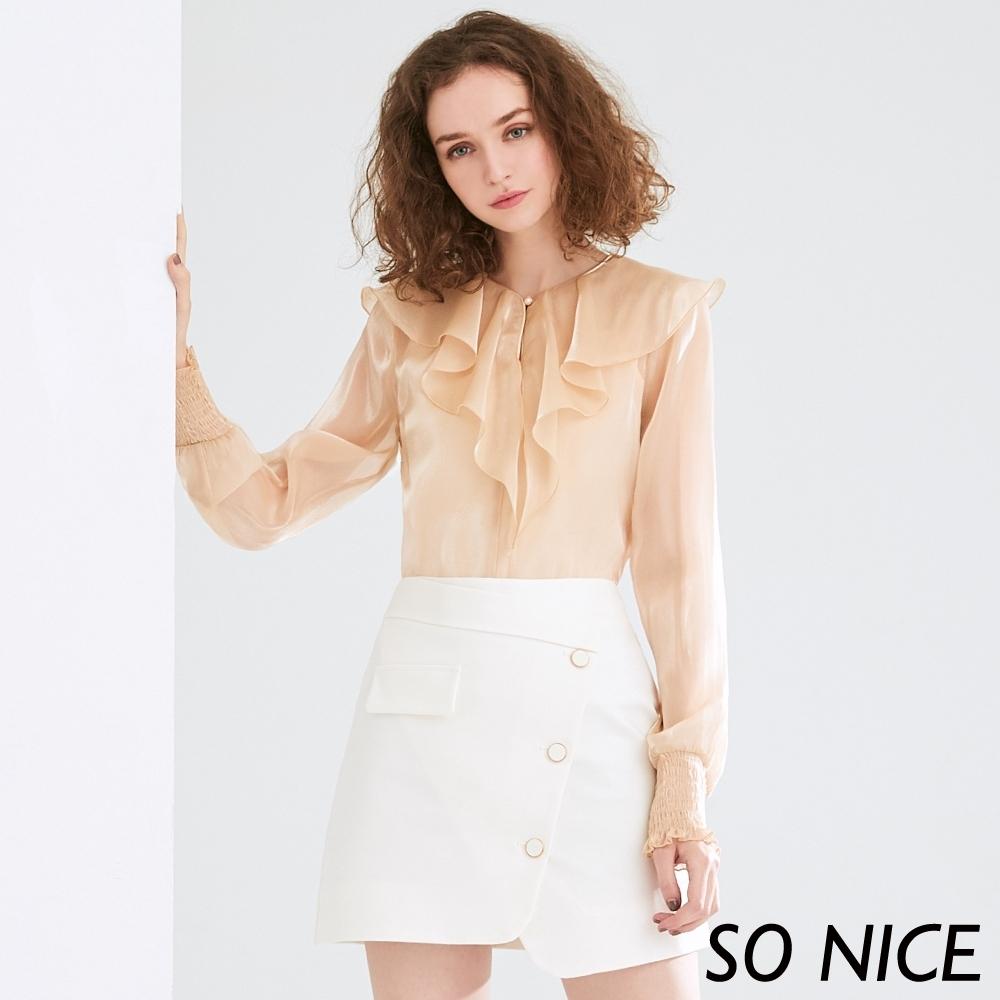 SO NICE質感斜切造型錦棉短裙