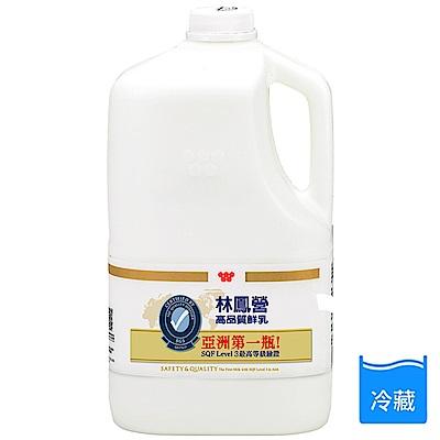 林鳳營鮮奶 全脂2728ML/瓶