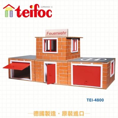 【德國teifoc】DIY益智磚塊建築玩具 - 消防總署(TEI4800)