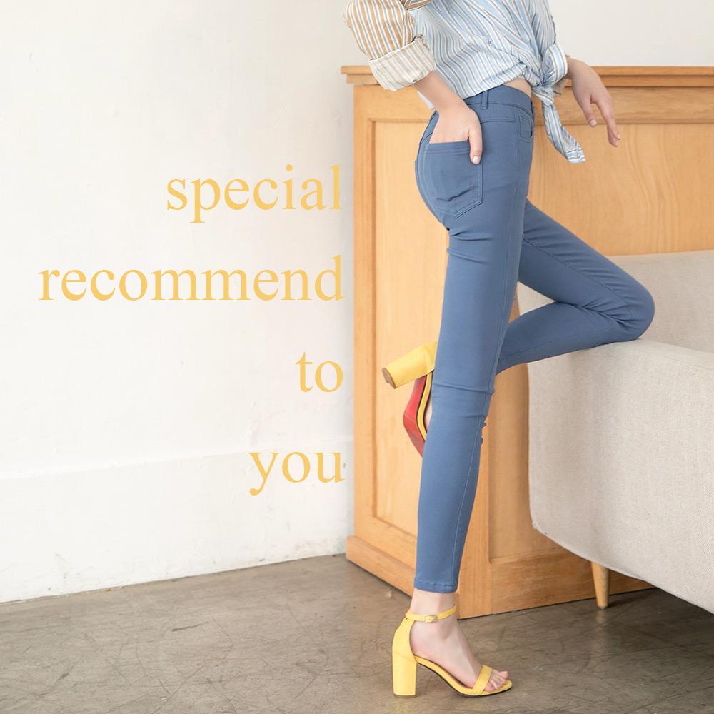 IREAL 破損感純色顯瘦窄管褲