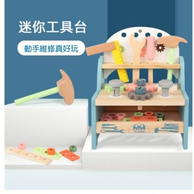 (經典木玩) 木製兒童仿真男孩益智維修工具台(36m+)