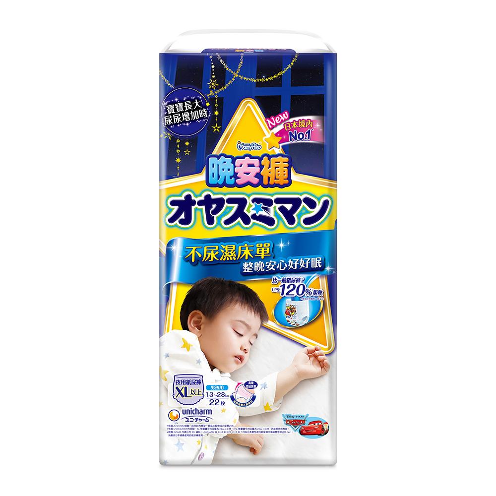 滿意寶寶 兒童系列晚安褲男 (22片x3包/箱)