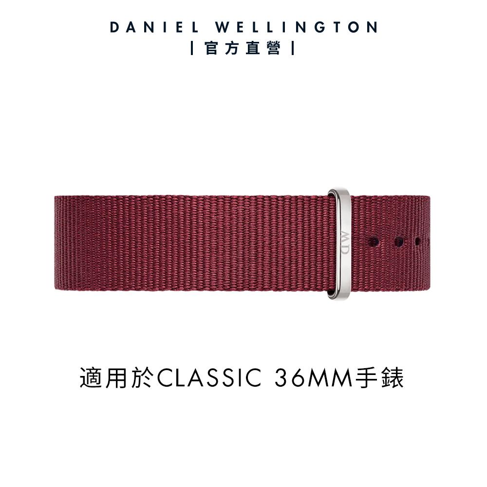 【Daniel Wellington】官方直營 Classic Roselyn 18mm玫瑰紅織紋錶帶-銀 DW錶帶
