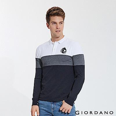 GIORDANO  男裝立體刺繡撞色長袖POLO衫-11 標誌白/深灰