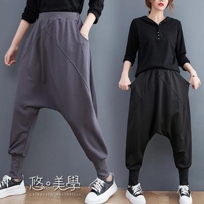 悠美學-日系簡約鬆緊純色造型長褲-2色(F)