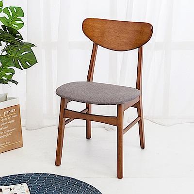 Bernice-恩達實木餐椅/單椅-44x50x79cm