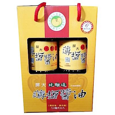 屏科大 非基改造薄鹽醬油 710mlx2瓶/盒
