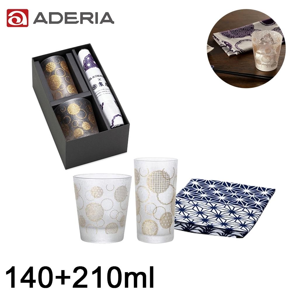 ADERIA 日本進口和風系列雪花玻璃杯禮盒/組