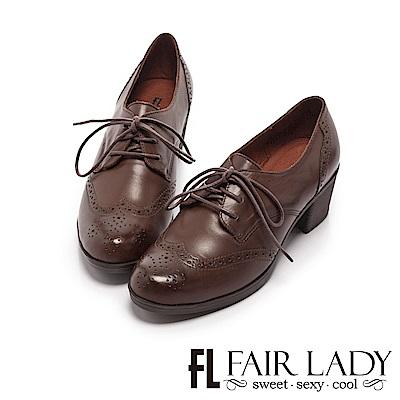 Fair Lady 復古知性綁帶牛津粗跟踝靴 咖
