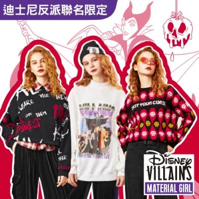 時時樂限定|MATERIAL GIRL 迪士尼''反派''聯名限定上衣-任選四款 數量有限 售完不補