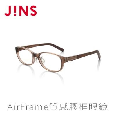 JINS AirFrame質感膠框眼鏡(特ALRF17S043)淺棕色