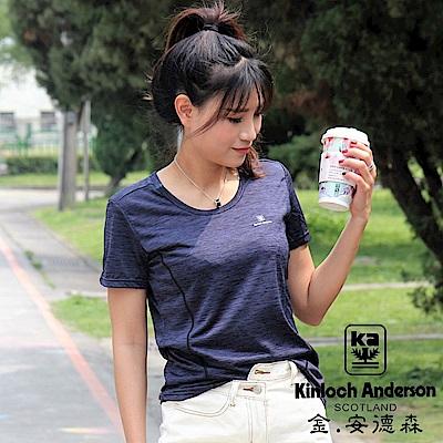 金安德森Kinloch Anderson 4入組 吸濕排汗抗菌衣-藍灰-女款